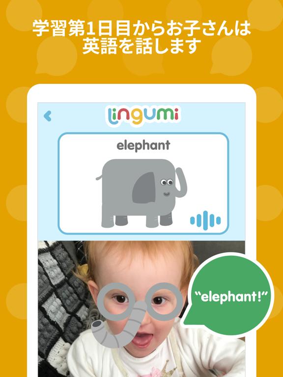 Lingumi - English for Kidsのおすすめ画像2