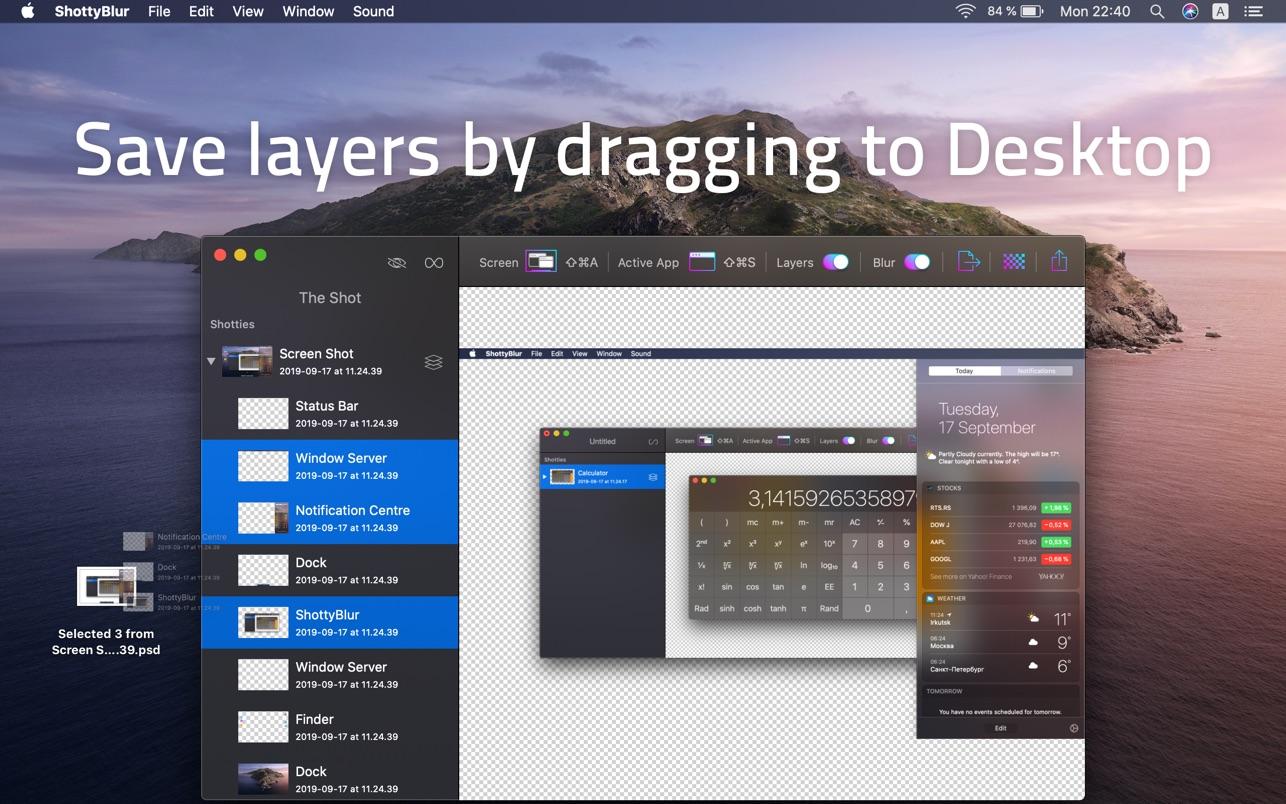 ShottyBlur 1.4 Mac 破解版 优秀的屏幕分层截图工具