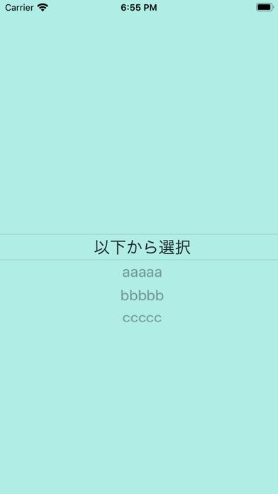ニンジャモンジャ screenshot 3