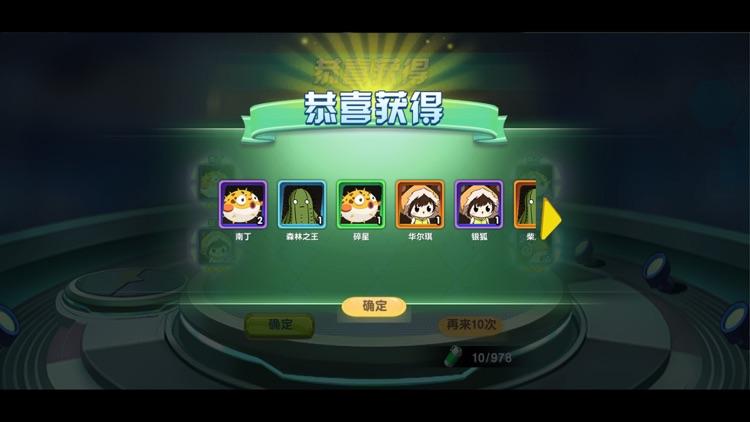 宝贝原生 screenshot-3