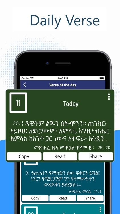 Geez Amharic Bible 81 Pro screenshot-6