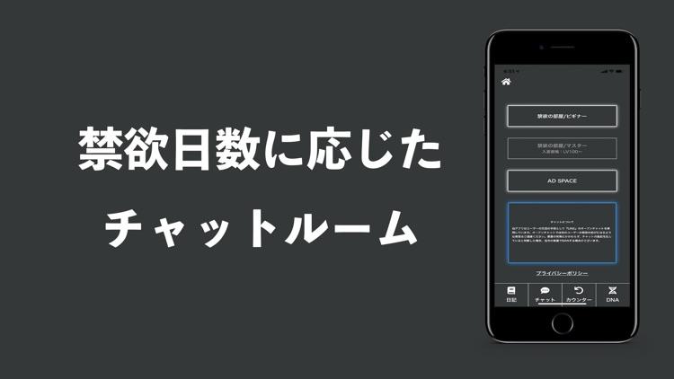禁欲エボリューション screenshot-5