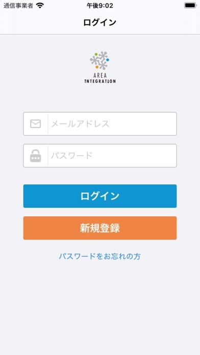 aiポスティングサポーター紹介画像1