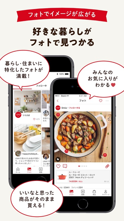 LIMIA (リミア) - 家事・暮らしのアイデアアプリ screenshot-3
