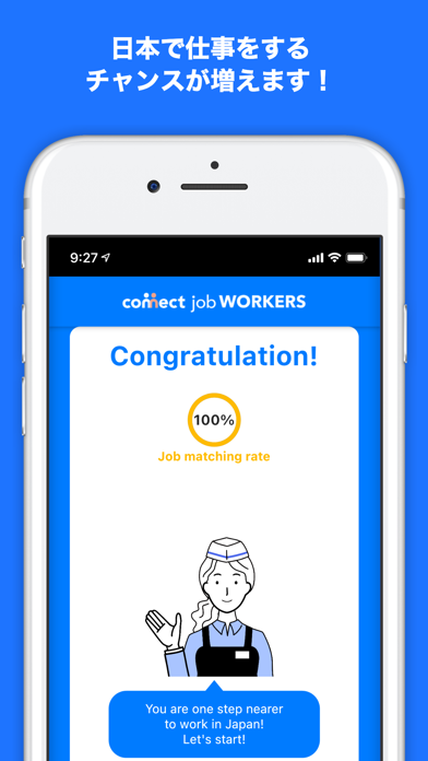 Connect Job Workersのスクリーンショット5