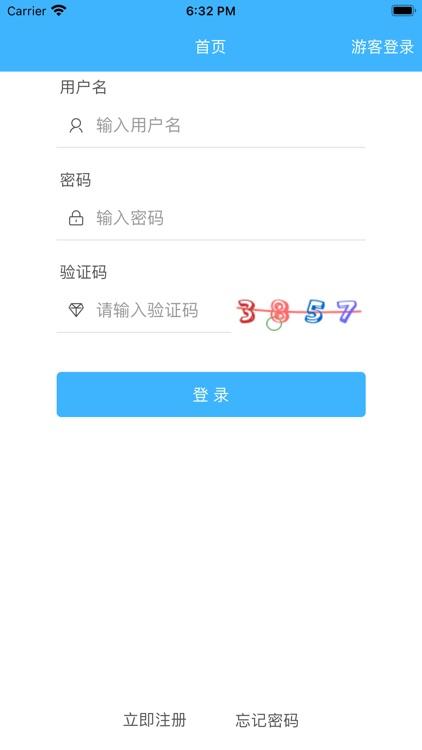宠乎 screenshot-7
