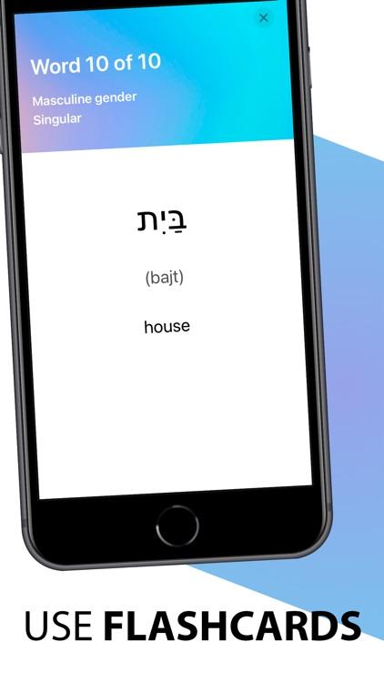 Hebrew Alphabet and Flashcards screenshot-4