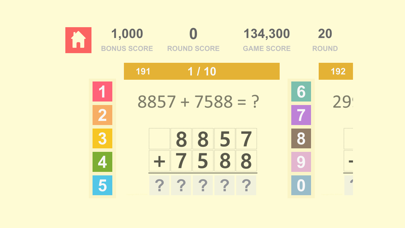 数学の基礎 Math Quiz - 自然数 加算、減算 4紹介画像5