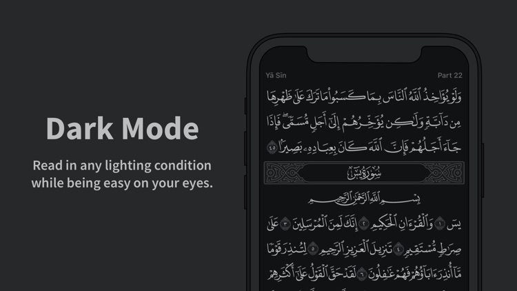 Ayah – آية screenshot-5