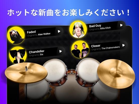 https://is2-ssl.mzstatic.com/image/thumb/PurpleSource124/v4/ba/69/64/ba69648a-5853-62fd-69d0-3d3f8111752a/cacbac79-3e8e-4e05-a334-c1ba5aab3e8a_ja-iPad-01.jpg/552x414bb.jpg