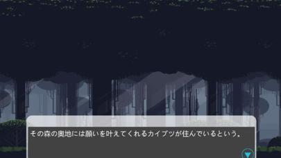 ノアのはこぶね screenshot 2