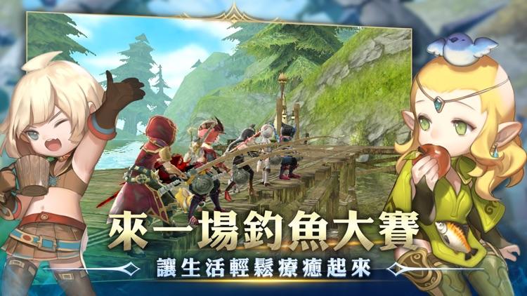 龍之谷:新世界 screenshot-5