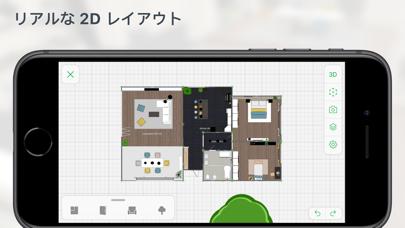 プランナー 5D- インテリアデザイン クリエーター ScreenShot3