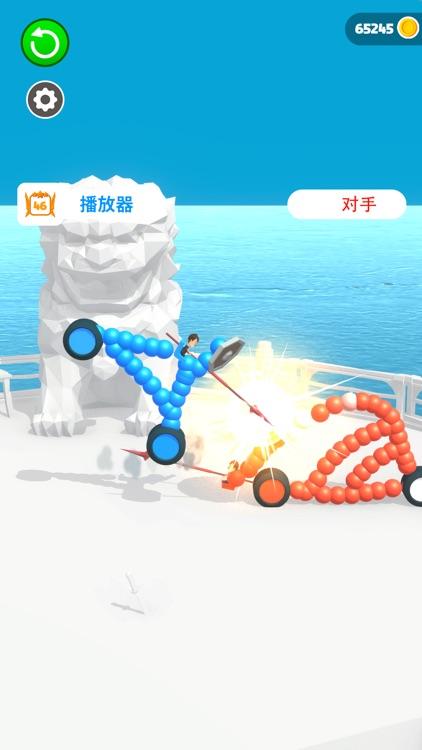 画车对决 - Draw joust! screenshot-4