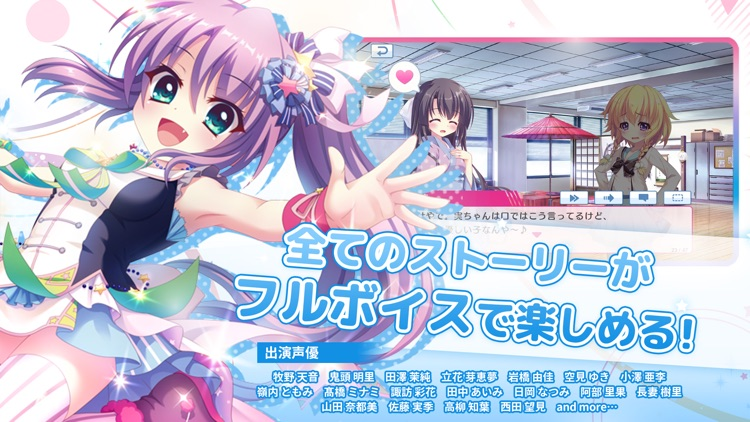 Re:ステージ!プリズムステップ 18人の女子中学生アイドル