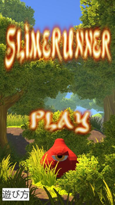 SlimeRunner screenshot 1