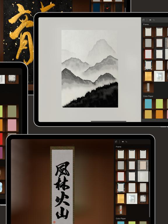 Zen Brush 3 screenshot 13