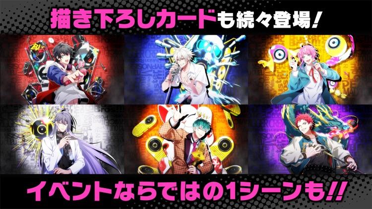 ヒプノシスマイク -A.R.B- screenshot-6