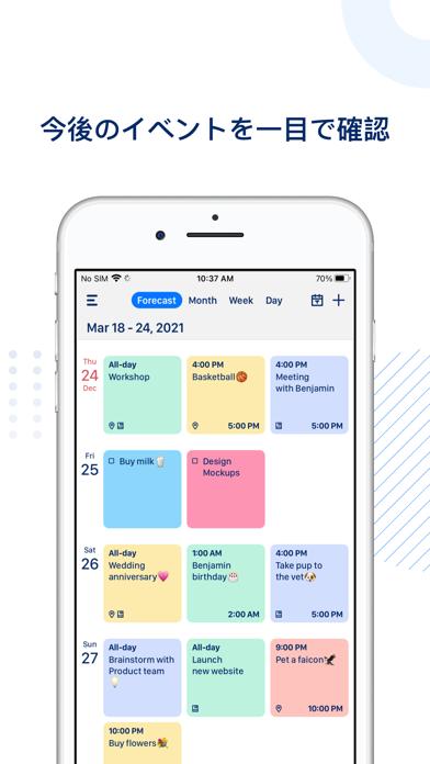 Calendar App: Tasks & Calendar ScreenShot2