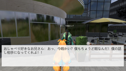 The Day in A Game screenshot 3