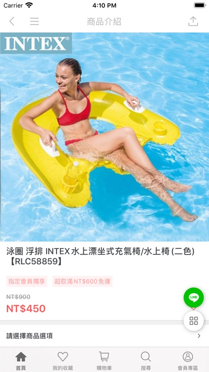 KS韓式作風 潮流購物網站 screenshot-3