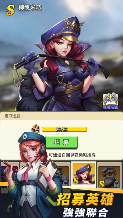 我是大兵-Q版休閒策略小遊戲 screenshot-3