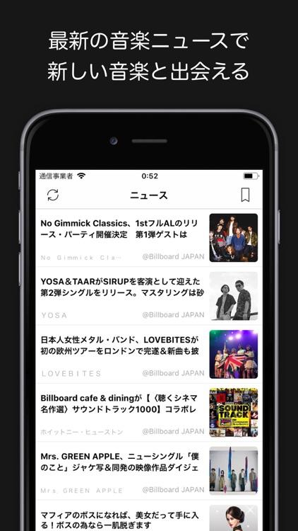 Music Plus(ミュージック プラス) screenshot-3