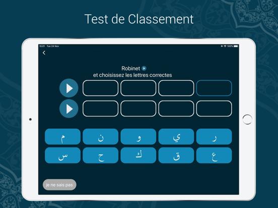 Screenshot #5 pour Learn Quran Tajwid