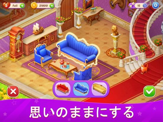 Castle Story: Puzzle & Choiceのおすすめ画像2