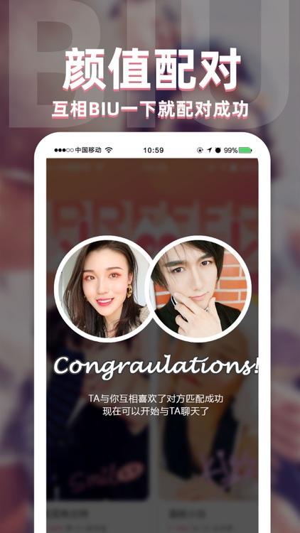 BiuBiu-专属年轻人的颜值社交平台 screenshot-3