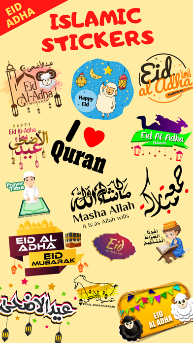 Screen Shot Islamic Stickers ! 0