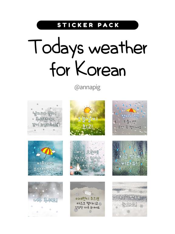 Todays weather for Korean screenshot 4