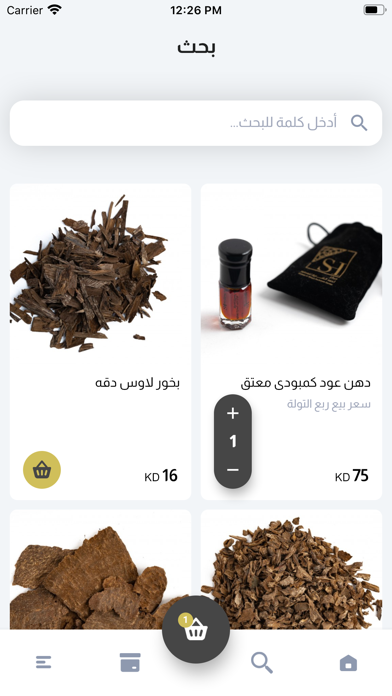 مركز أحمد الشايع للعطور screenshot 2