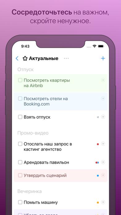 Скриншот №4 к Taskheat