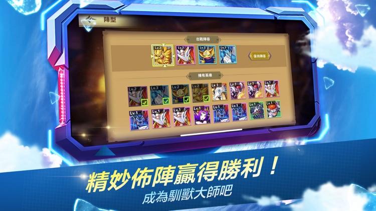驯兽召唤X数码世界探险 screenshot-3