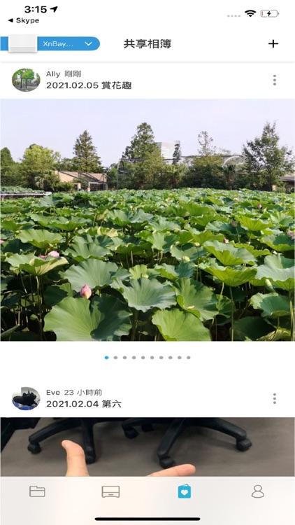 XnFun 開心相簿 screenshot-3