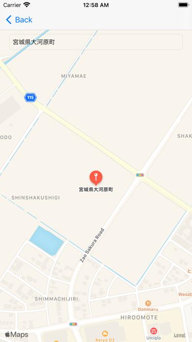 宮城ドック screenshot 5