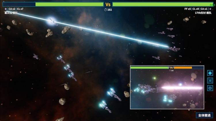 我的战舰 screenshot-0