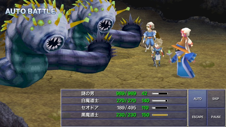 FF IV: THE AFTER YEARS screenshot-3