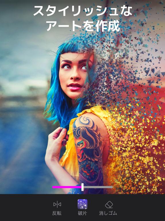 Quickart ワンプッシュで写真加工・編集ができるアプリのおすすめ画像3
