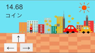 おつかいゲーム in New York screenshot 1