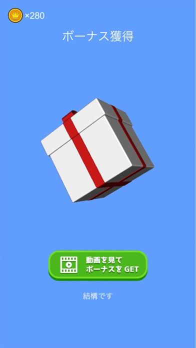 Color Ball ~暇つぶしカラーアクションゲーム~のおすすめ画像3