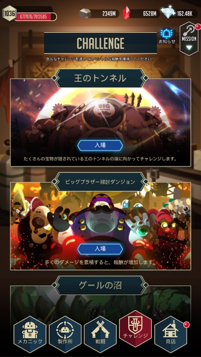 After War - Idle Robot RPGのおすすめ画像6