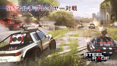 Steel Rage: Mech Cars PvP Warのおすすめ画像1