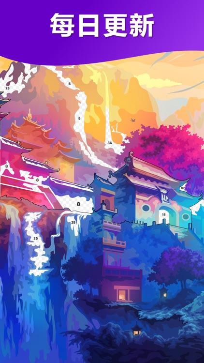 嗨颜色!数字填色 : 秘密花园涂色游戏 screenshot-4