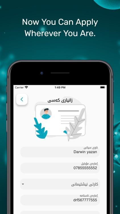 KURDVAC screenshot-3
