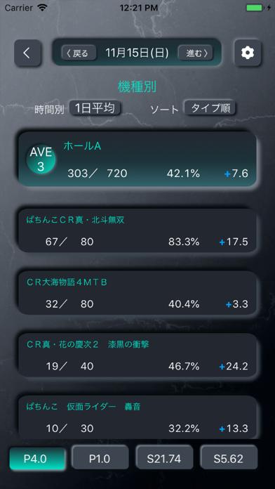 i-Look Lite ver2のスクリーンショット2