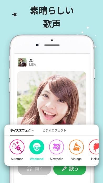 カラオケ採点 VOCA : 歌い手アプリのおすすめ画像3