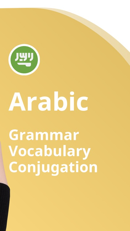 Learn Arabic with LENGO