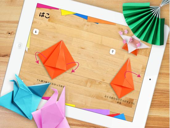Origami 192 Works